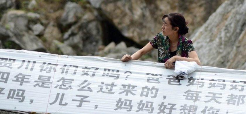 母亲节特辑:纪念汶川地震中逝去的母亲(2009年)
